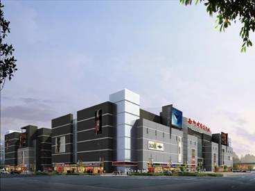 中国海腾国际工程投资总院