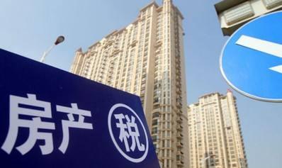 北京正华房地产开发有限公司